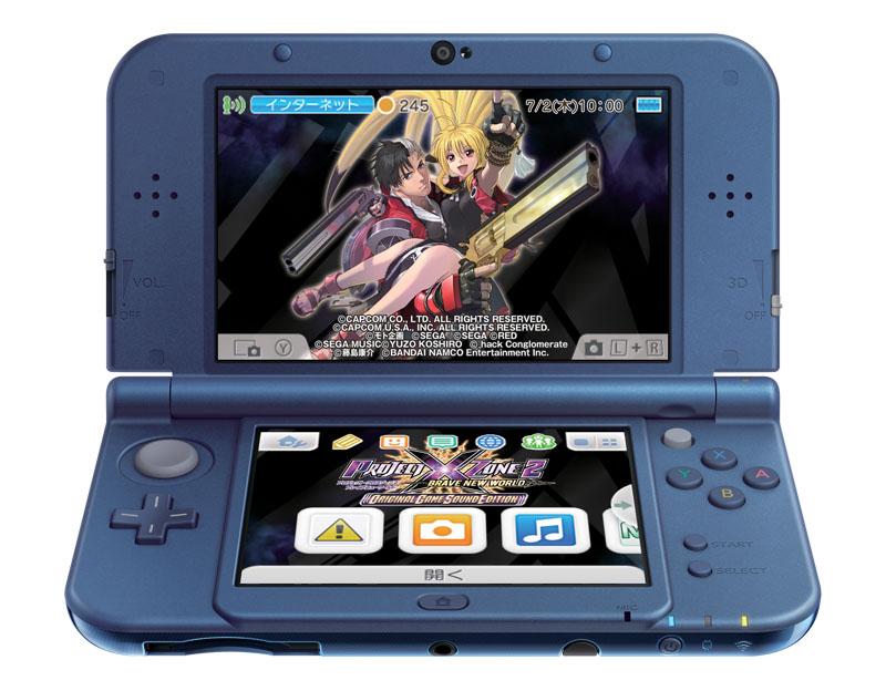 PXZ2_3DSテーマ素材_限定版
