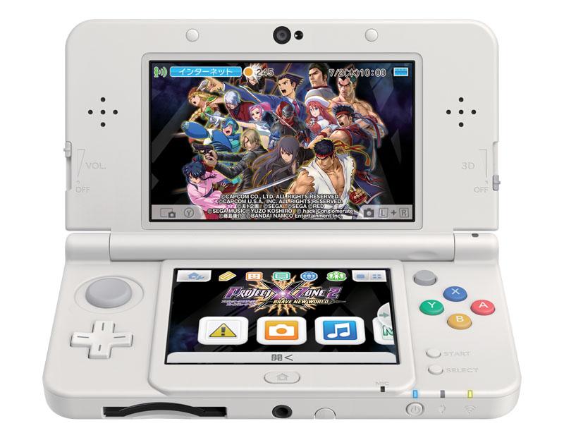PXZ2_3DSテーマ素材_通常版
