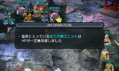 10_マップギミック2