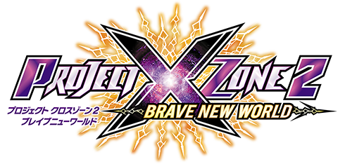 PROJECT X ZONE 2 -BRAVE NEW WORLD-